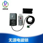 供应HWF-9003型无源电磁门锁