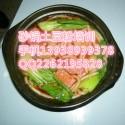 砂锅土豆粉技术图片