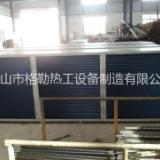 佛山凹版印刷机散热器制造商 佛山凹版印刷机散热器厂家