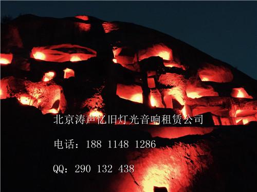 北京TT灯光音响租赁公司竭诚为您服务!电话:188 1148 1286李涛 北京专业LED大屏幕租赁公司,主要是P4大屏、P3大屏、P5大屏幕、P6大屏。  舞台效果:冷焰火、火苗、彩虹炮、气柱、舞台烟雾机、雪花机、泡泡机、流动灯架、舞台、背板、喷绘、写真、地毯。   AV设备:5000-15000流明以上投影仪、投影布、等离子、大屏幕、LED高清电子显示屏、专业视频音频转换器、专业施工等为客户提供专业演出庆典服务。   所涉及的领域包括:各种类型的产品、商品的上市推介会策划及整体动作;晚宴策划及整体动