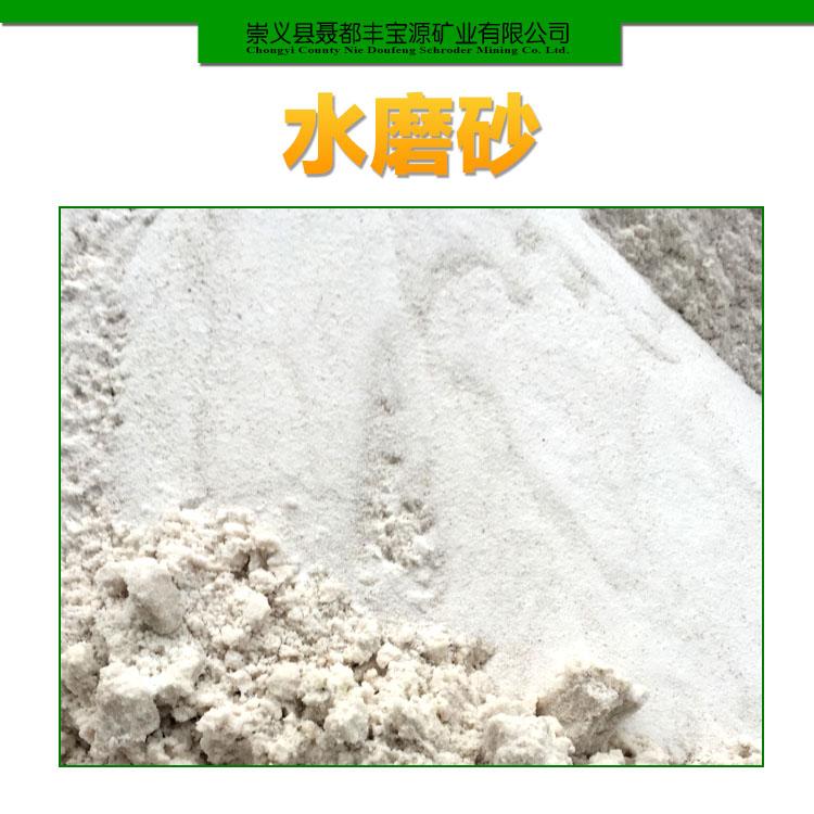 二氧化硅生产图片/二氧化硅生产样板图 (4)