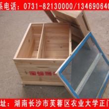 供应永州养蜂工具 ,永州养蜂工具专业生产商
