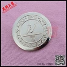 供应纪念币,哪里可以做徽章,深圳徽章厂,深圳奖牌制作
