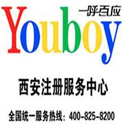http://imgupload4.youboy.com/imagestore20151112c81a4af0-1d9a-4f29-adb2-6b9f79f499b9.jpg