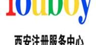 北京国智信联科技有限公司西安分公司