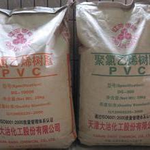 供应用于塑料管道 电缆电线的深圳高价回收pvc树脂粉图片
