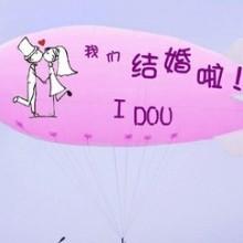 南京气球拱门,南京充气拱门,南京升空气球,南京气模--钻石批发