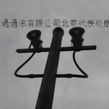 供应防爆号角扬声器进口,供应防爆扬声器德国,供应防爆对讲系统专用扬声器