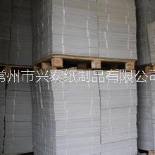 批发优质韩国、国产新闻纸