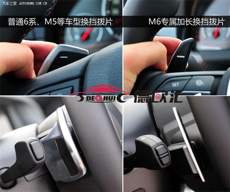 供应长沙宝马改装m方向盘定速巡航拨片,m3,m5,m6,550d方向盘/长沙市