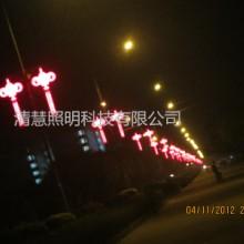 供应古典支架LED中国结