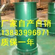 沧州柔性防水套管生产厂家图片
