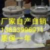 天柱DN450柔性防水套管图片