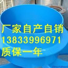 供应用于建筑安装的嵊州国标A型刚性防水套管密封圈dn200L=400 求购防水套管供货厂家图片