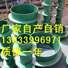 供应用于穿墙的贵州刚性防水套 DN200价格 柔性防水套管专业生产厂家 价格最优批发