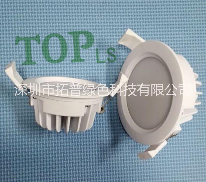 供应用于LED照明的防水LED筒灯配件 私模灯套件 LED筒灯配件批发 IP65防水LED筒灯配件厂家