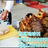 供应香草鸡培训哪里有, 正宗香包鸡培训首选商丘自家人包吃住13938939378