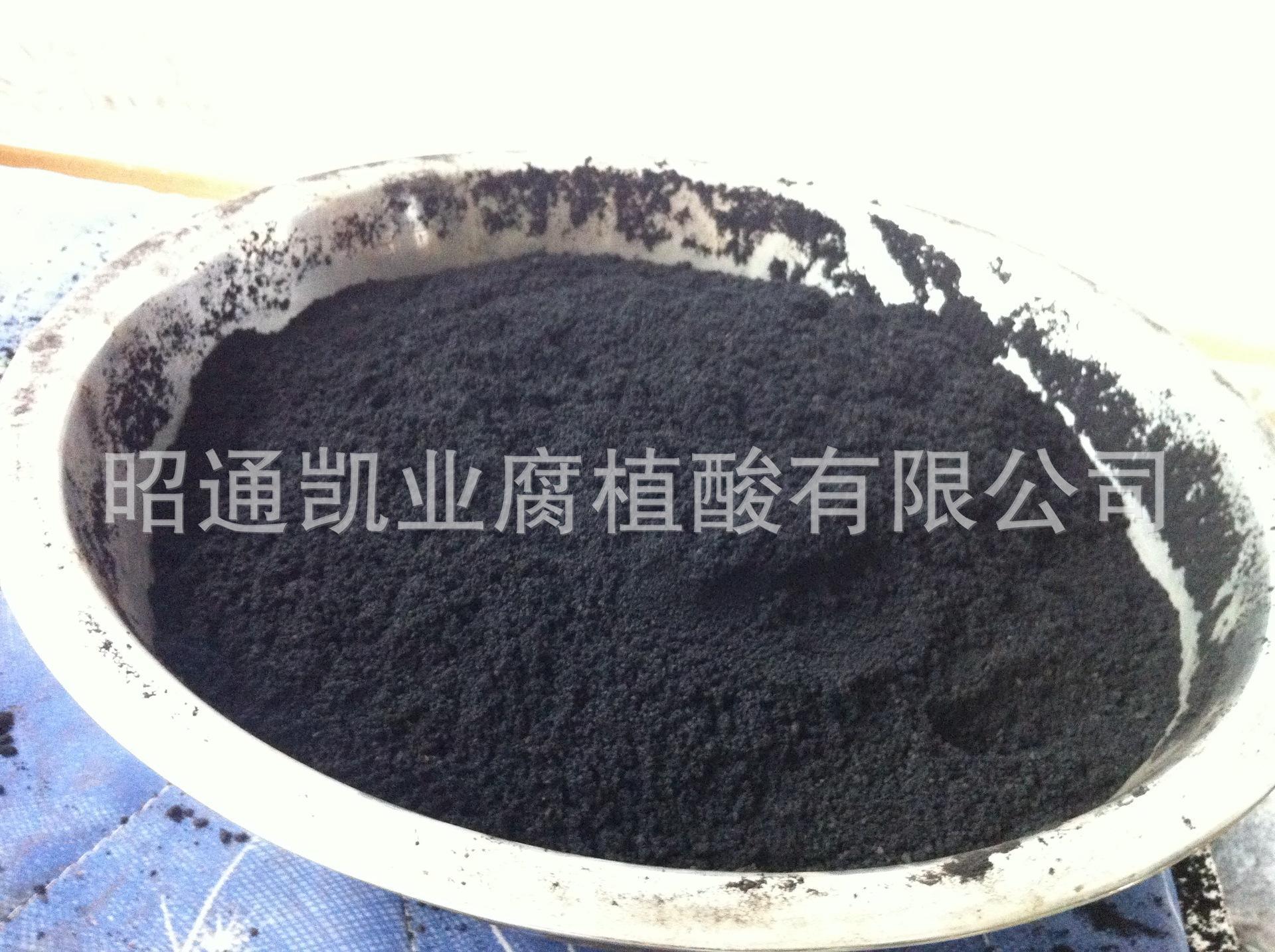 昭通腐植酸原料