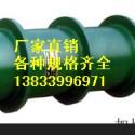 新疆DN125刚性防水套管图片