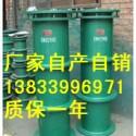 福州柔性防水套管DN125图片
