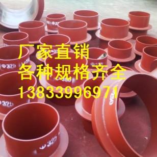 黑龙江DN150刚性防水套管图片