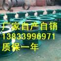 02s404柔性防水套管图片