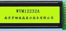 供应用于lcd的WYM12232A,点阵LCM模组