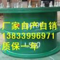 供应用于建筑的重庆优质刚性防水套管dn400L=350刚性防水套管生产厂家