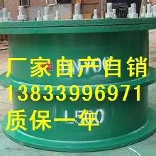 供应用于穿墙用的密山DN900柔性防水套管价格 防水套管最低价格批发