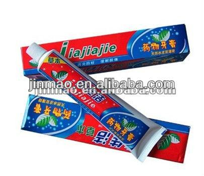 供应牙膏OEM、含氟牙膏、抗敏牙膏、美白牙膏、防蛀牙膏