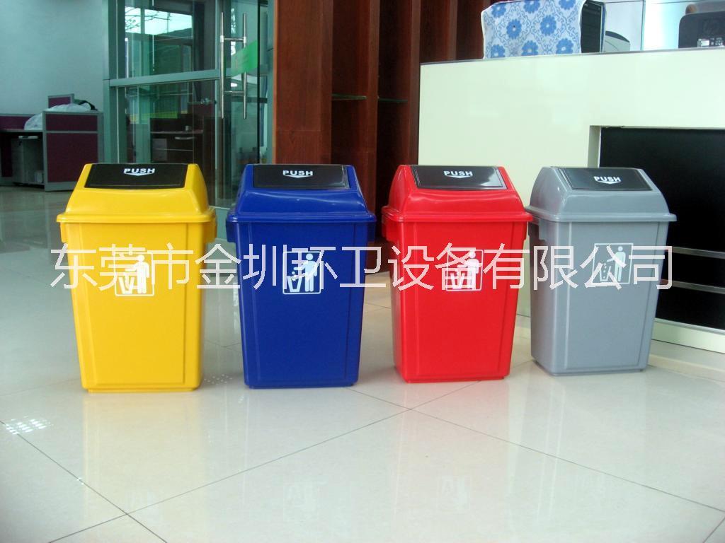 供应塑胶垃圾桶 塑料垃圾桶 环卫桶