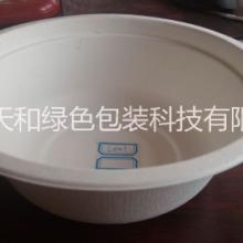 供应一次性纸浆餐具,环保可降解餐具.一次性纸碗500ml.支持混批.