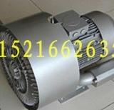 供应用于塑料机械|吸料机专用|真空吸料机的高压鼓风机