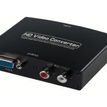 HDMI转VGA带R/L转换器