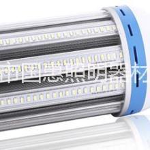 供应路灯节能灯,云南厂家LED玉米灯,100W铝材LED玉米灯批发