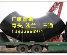 供应用于天然气管道的L415M弯头 批发L415M弯头价格133*6  盐山L415M弯头供货厂家批发
