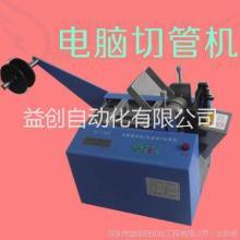 供应用于各行业产品裁的微电脑全自动裁剪机 裁棉带裁断机图片