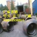 供应用于燃气管道的南充16mn弯头114*8  优质16mn弯头 3.5D16mn弯头生产厂家