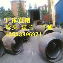 供应用于燃气管道的南充16mn弯头114*8  优质16mn弯头 3.5D16mn弯头生产厂家批发