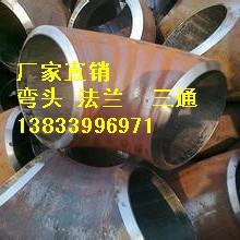 供应用于电厂的弯头厂家 碳钢弯头