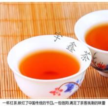 供应信阳红 红茶 信阳毛尖红茶