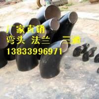 供应用于管道连接的变径弯头 90度变径弯头厂家