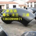 供应用于电厂管道的白银16mn弯头800价格 金属弯头批发厂家