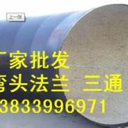 东营发夹式U型虾米腰图片