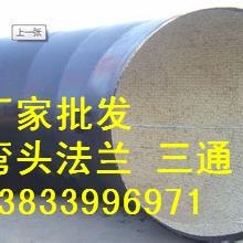 供应用于建筑的东营发夹式U型虾米腰 dn700*10燃气管道虾米腰批发价格批发