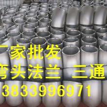 供应用于电厂的攀枝花180度弯头现货 dn100铝弯头价格 铝弯头重量标准批发