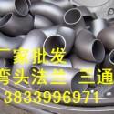 优质铝弯头48*3价格图片