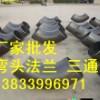 辽宁厚壁16mn弯头厂家图片