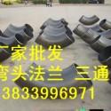 供应用于电厂用的辽宁厚壁16mn弯头厂家 国标合金弯头生产厂家