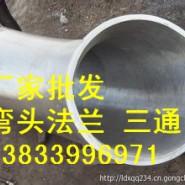 碳钢90度弯头DN300图片